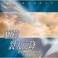01 讓我們歡樂拍掌Let's Clap and Rejoice Before the Lord