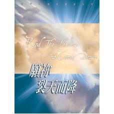 01 讓我們歡樂拍掌Let's Clap and Rejoice Before the Lord_旋律歌譜PDF